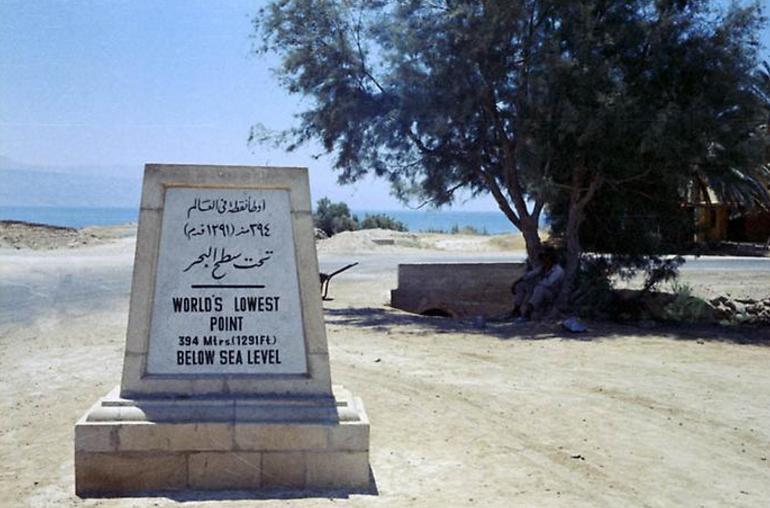 5 Amazing Dead-Sea Facts